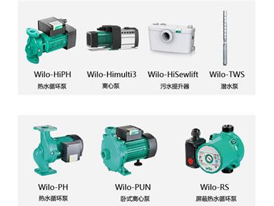 专业的循环泵厂家推荐-沈阳管道泵