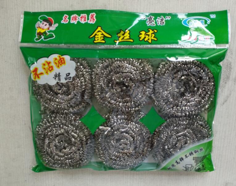 金丝源洁具·专业的钢丝球供应商-清洁球厂家