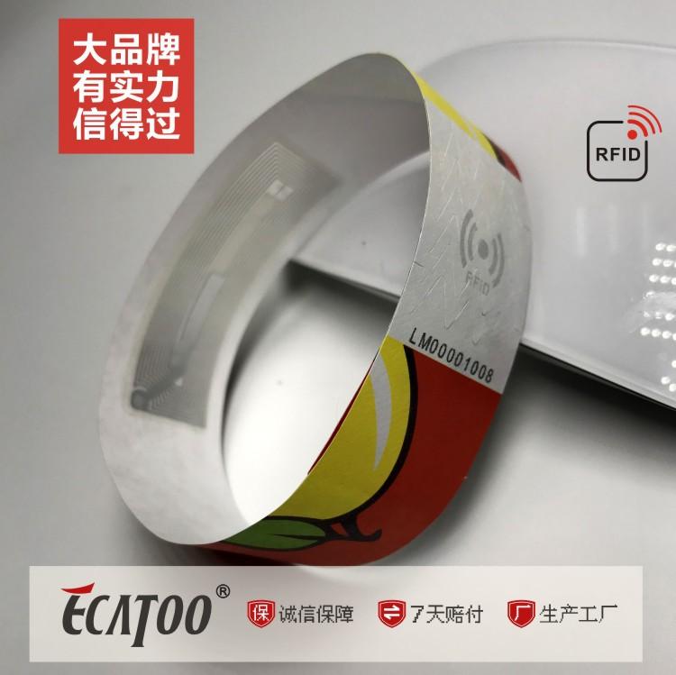rfid腕带厂家|要买质量好的游乐场景区门票识别杜邦纸手环就到亿卡通物联