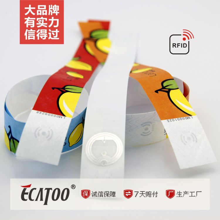 rfid电子腕带,实惠的游乐场景区门票识别杜邦纸手环上哪买