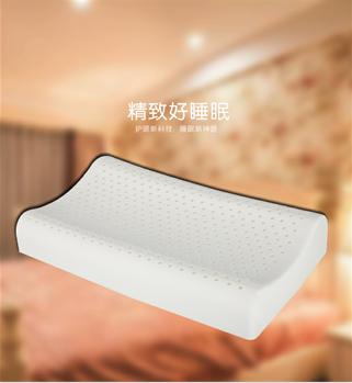 口碑好的泰国天然乳胶枕供应商_广州市思谷实业,天津护颈乳胶枕