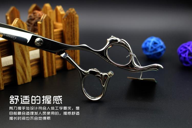 去发量25%美发剪刀批发-广州市名恒美容美发质量好的理发剪出售