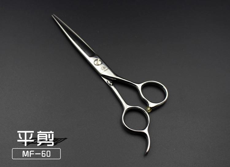 大量供應優良的8EB剪刀 專業美發剪刀批發