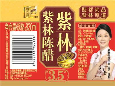沧州哪里买品牌好的膜内贴-厂家批发膜内贴