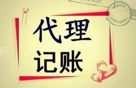 广州卓海信息技术专业提供科韵路公司注册——信誉好的广州天河区科韵路公司注册代办、代理天河区科韵路公司记账服务