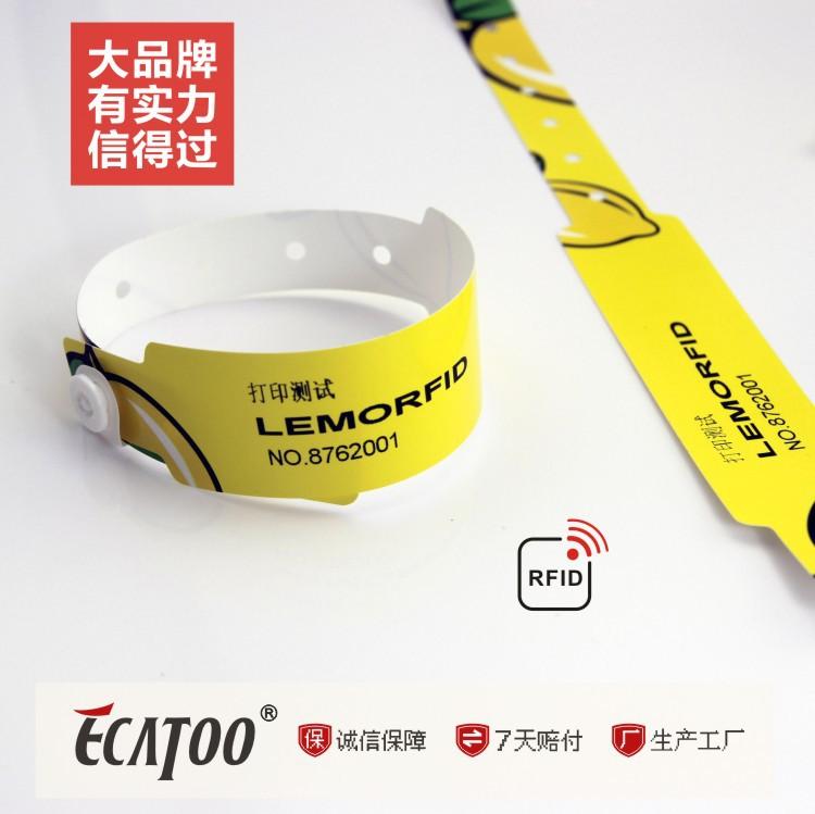 广东哪里有供应性能优越的一次性rfid热敏手腕带-rfid供应商