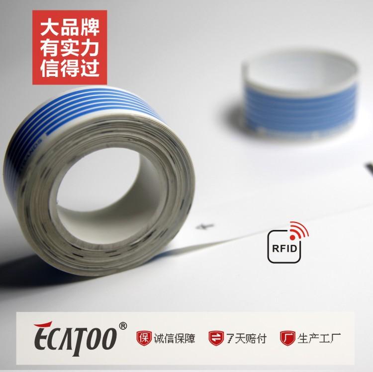 广东哪里有供应性能优越的一次性rfid热敏手腕带_热敏手腕带标签