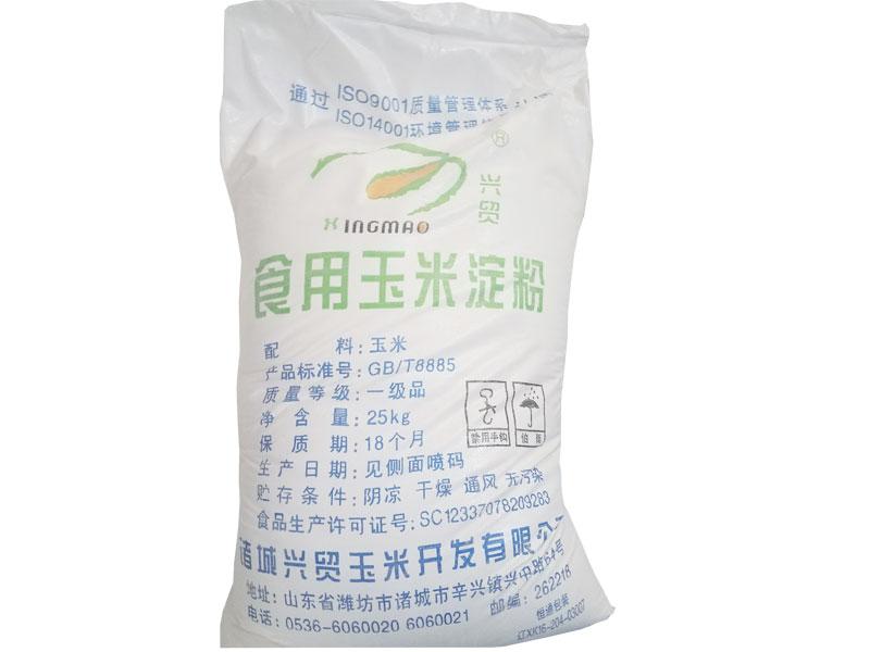食用玉米淀粉专卖店|临沂划算的食用玉米淀粉批发