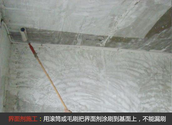 北京市超划算的混凝土界面剂批销|广西界面剂一吨多少钱