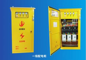 配电箱价格-专业的配电箱要到哪买