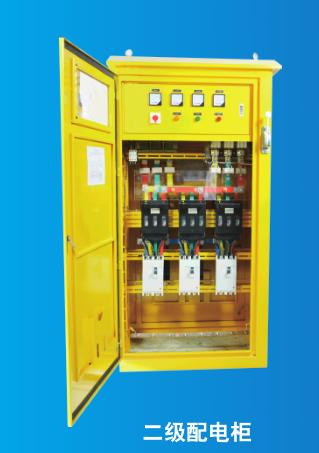 信誉好的配电箱|买配电箱广州建宽是您值得信赖的选择