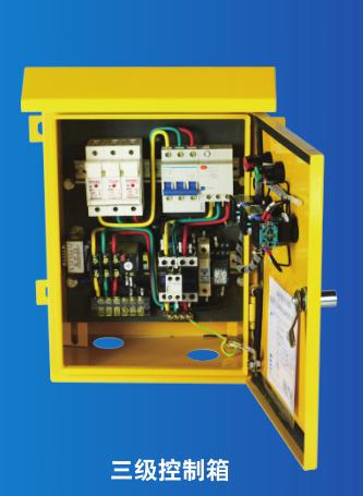 厂家供应配电箱|优质的配电箱市场价格