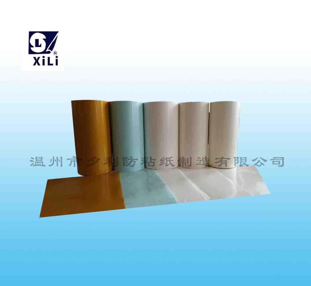 火热畅销的离型纸产品信息 ——压纹离型纸