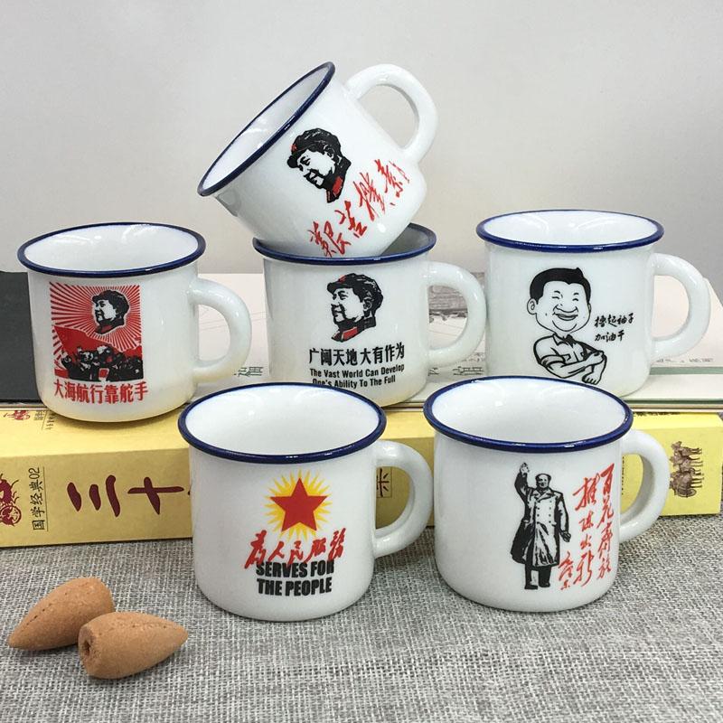 福州好用的迷你小号复古仿搪瓷杯-供应-双11红包