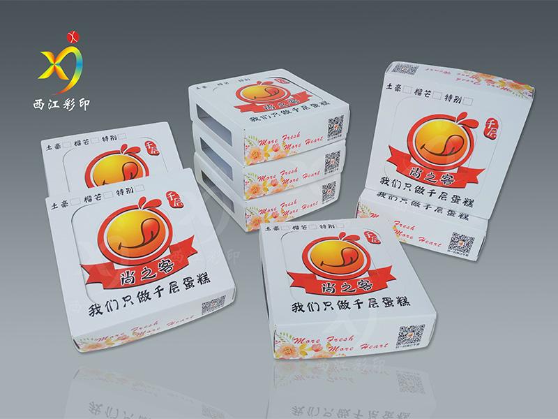 肇庆外包装盒印刷厂家|口碑好的外包装彩盒市场价格
