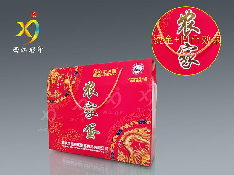 廣東雙面彩印宣傳單價格-效果好的廣東彩色宣傳單印刷