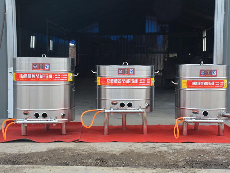 卤煮锅厂家 供应物超所值的节能汤桶