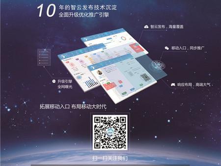 专业的建站推广公司_九格信息技术-天津建站推广