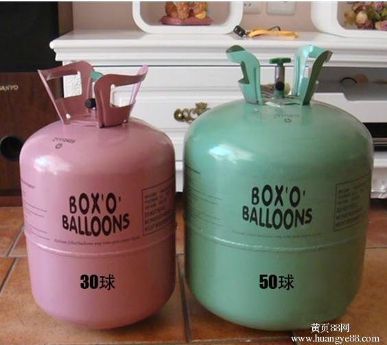 氦气气球装饰优选青岛逗儿乐彩球——青岛派对气球专业