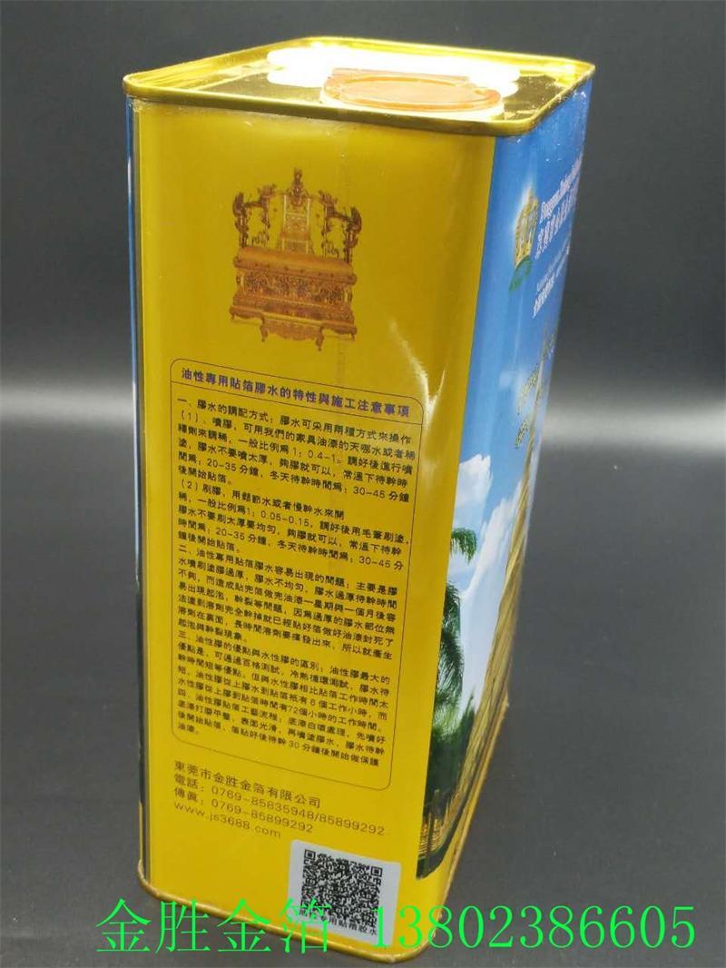 哪儿有卖品质好的国产水性胶水|国产水性胶水代理商