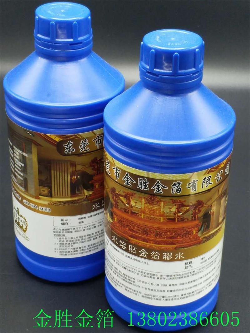 贴金胶水有哪些价格行情-金胜金箔信誉好的国产水性胶水销售商