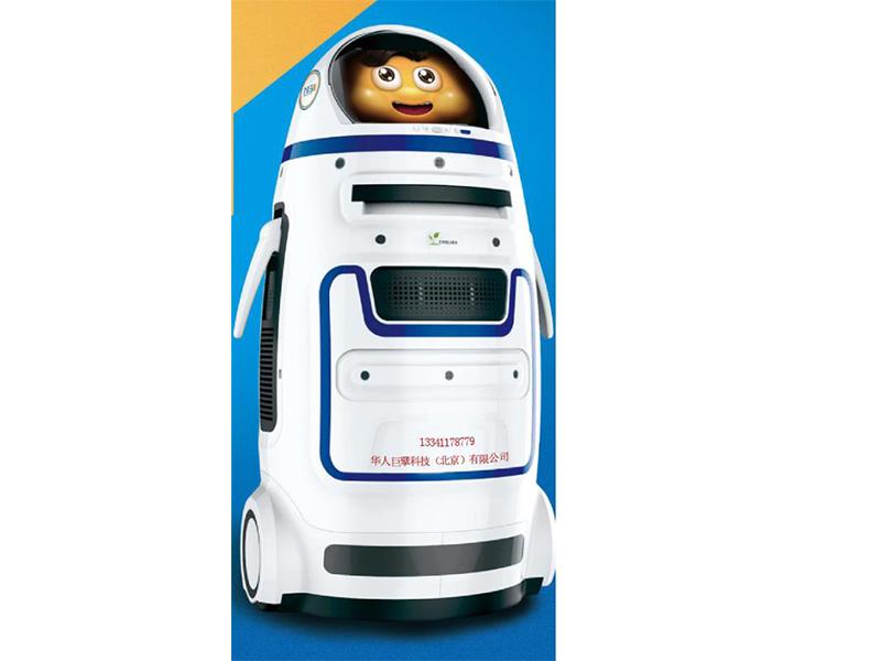 专业加工服务机器人-耐用的服务机器人尊享版市场价格