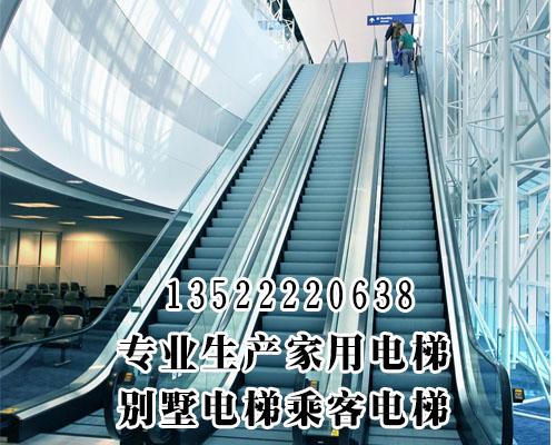北京市信誉好的扶梯厂商 厂家直销的扶梯