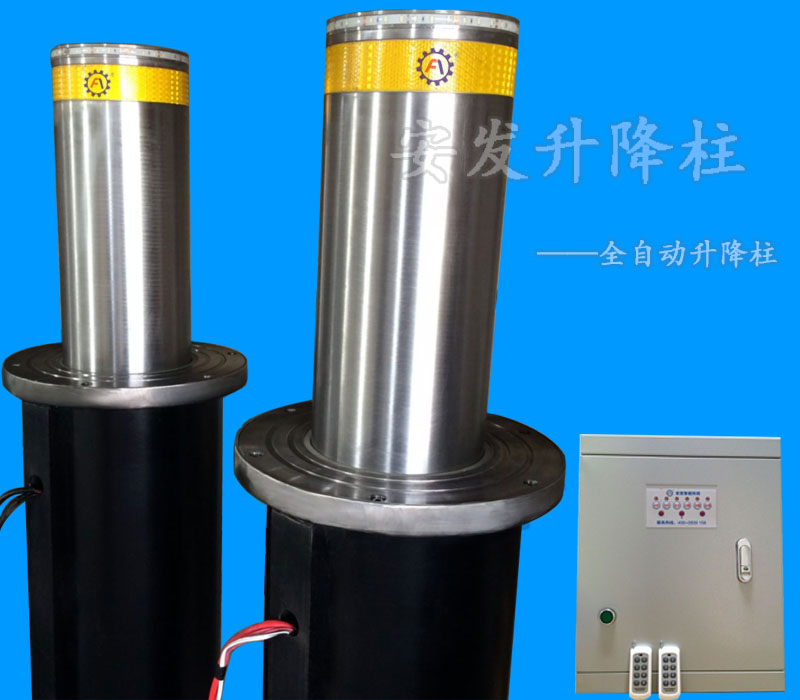 漳州品牌好的全自动升降柱哪家有,广州全自动升降柱