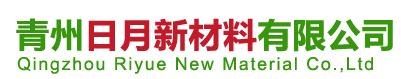 青州日月新材料bet356官网_bet356苹果手机下载_bet356 如何入进