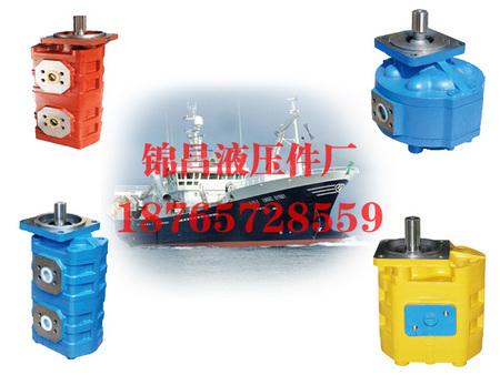 渔船油泵批发-品牌好的渔船油泵推荐