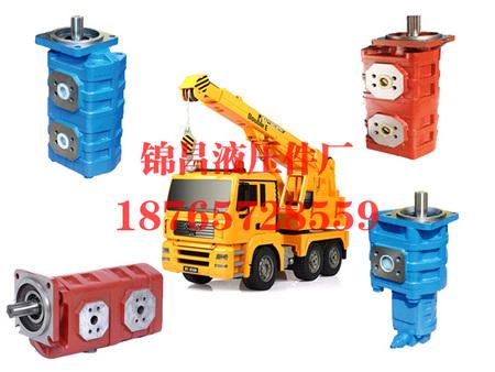 吊车油泵价格-潍坊哪里有好用的吊车油泵供应
