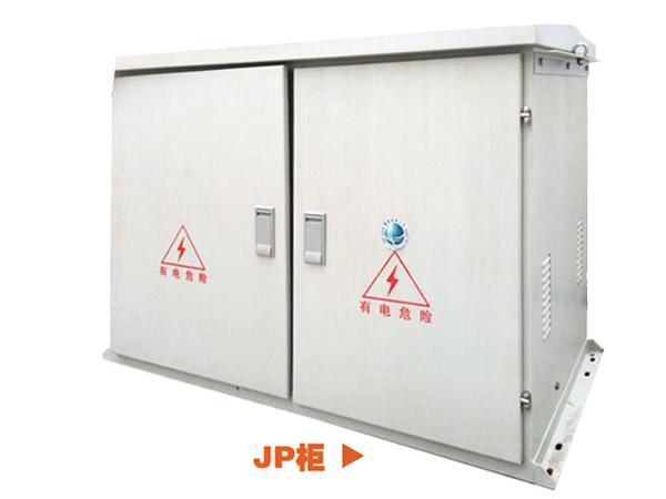 菏泽JP柜厂家_怎样才能买到有品质的JP柜