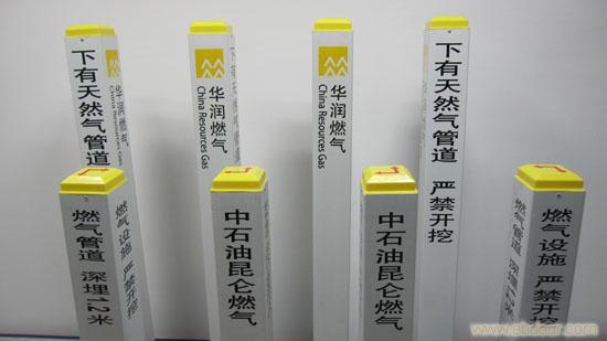 燃气标志桩厂家直销价格,燃气标志桩价格