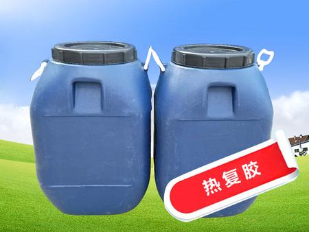 热复胶生产厂家|潍坊热销热复胶提供商