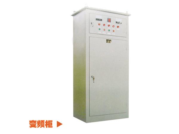 济南变频柜|山东源泰电气有供应高性价变频柜
