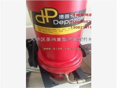 圣鸿重型汽车配件经营部油缸厂家推荐_山东油缸价格