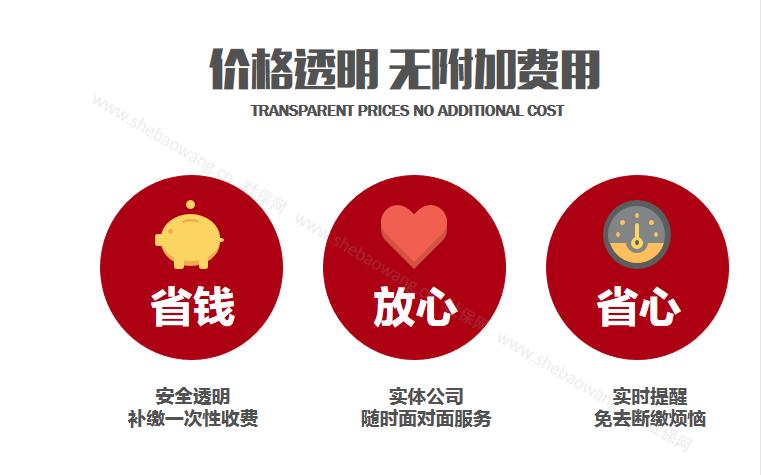 重庆企业社保挂靠当选重庆智派人力 本地的正规重庆企业社保挂靠