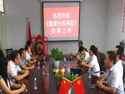 专业的关中文化艺术品交易服务商-关中文化艺术品代理信息