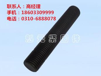 销售美标双头螺栓|紧固件专家 标准美标双头螺栓