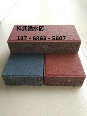 广西硅砂透水砖-有品质的广西人行道砖上哪买