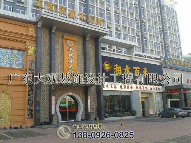 东莞外墙设计哪家专业——惠州建筑外墙设计