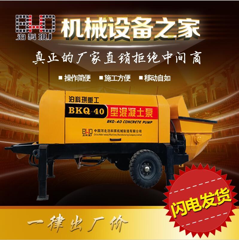 四川小型混凝土输送泵的操作程序