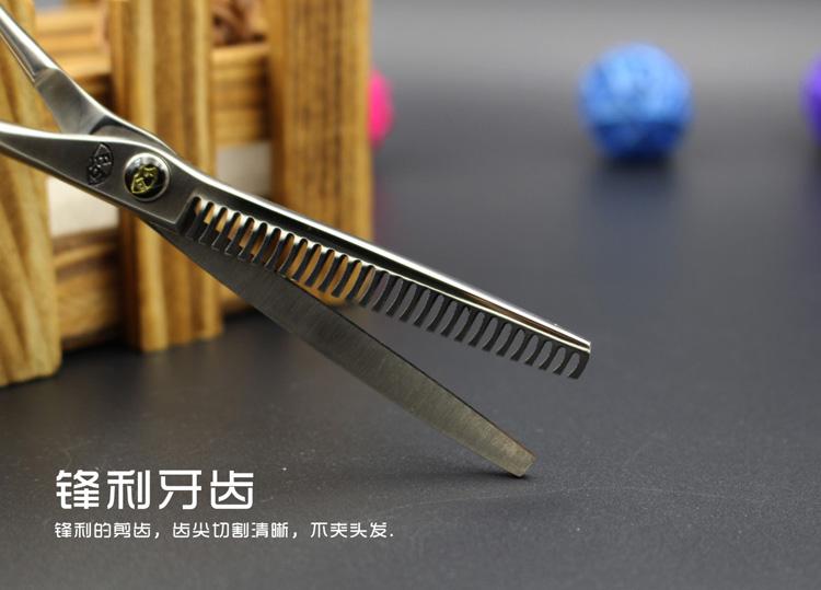 发廊理发店专用花剪-广州新品剪刀12EB出售