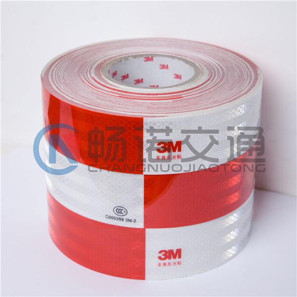 广西3M膜专卖|好用的反光膜在哪买