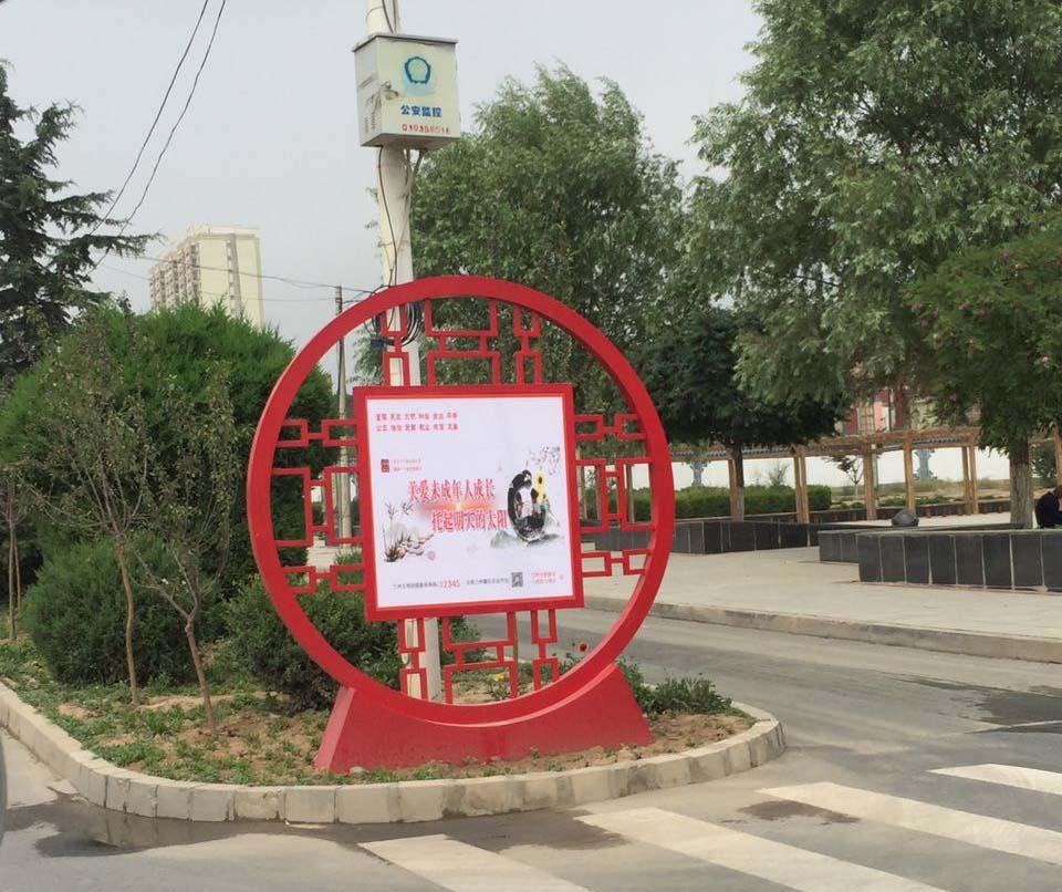 兰州大润发附近哪里有做广告牌的_甘肃专业的广告牌设计制作公司
