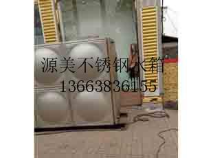 郑州不锈钢保温水箱_诚挚推荐销量好的不锈钢保温水箱