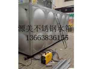 开封不锈钢水箱价格-哪能买到口碑好的不锈钢生活水箱