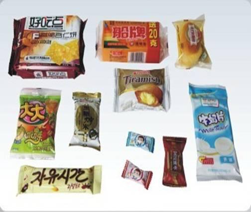 质量好的枕式包装机 大量供应耐用的食品包装机
