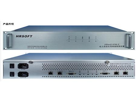 南京硕茂安全可信赖的网络安全隔离装置供应|安全隔离装置供应商