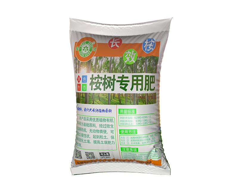 南寧桉樹肥-來玉林市綠濤有機復合肥-買超值的廣西桉樹專用肥